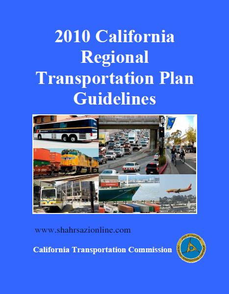 دستورالعمل برنامه حمل و نقل منطقه ای کالیفرنیا 2010