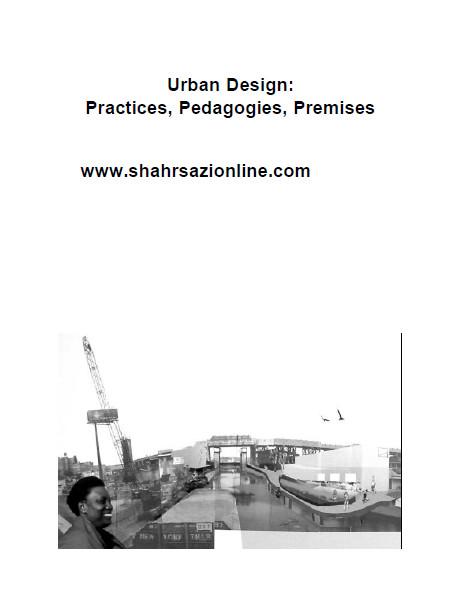 کتاب طراحی شهری: شیوه، تکنیکهای آموزشی، امکانات