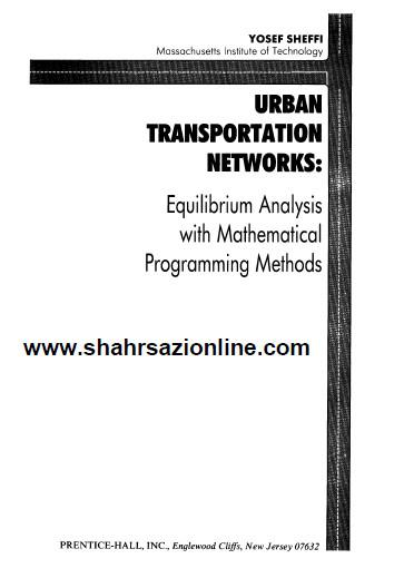 کتاب شبکه حمل و نقل شهری