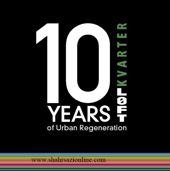 کتاب 10 سال بازسازی شهری