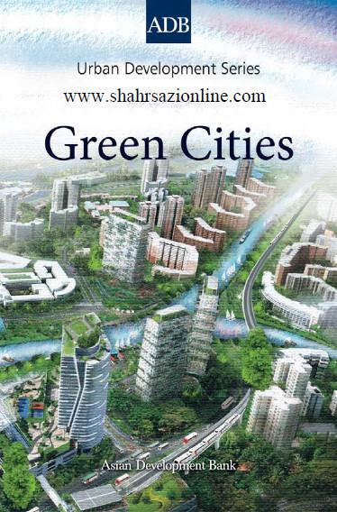 کتاب شهرهای سبز (ادیت شده)