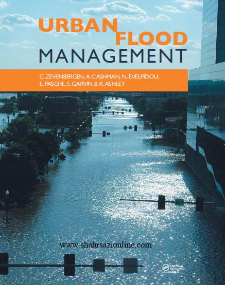کتاب مدیریت فاضلاب شهری