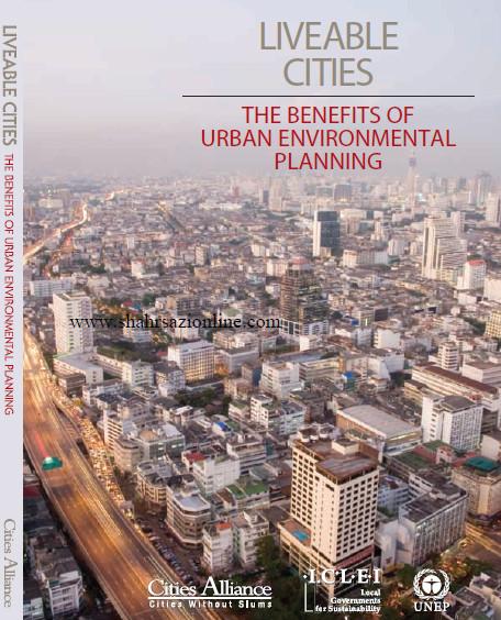 کتاب شهرهای قابل زندگی