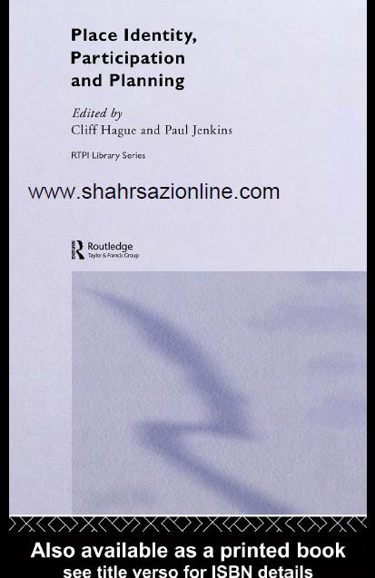 کتاب هویت مکانی،مشارکت و برنامه ریزی