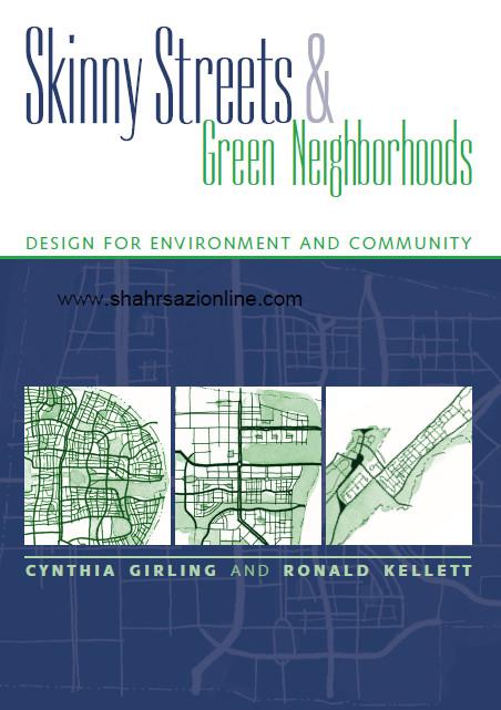 کتاب طراحی خیابان و محله سبز برای جامعه و محیط زیست