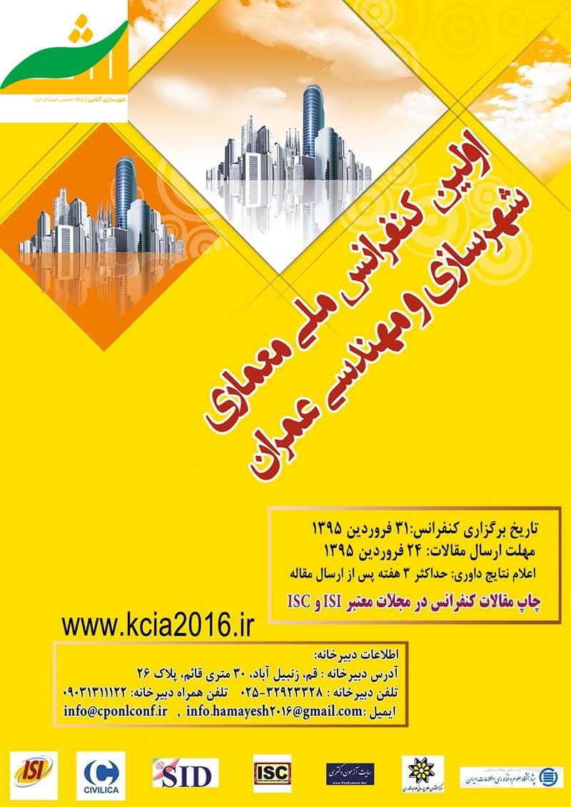 KCIA01_poster