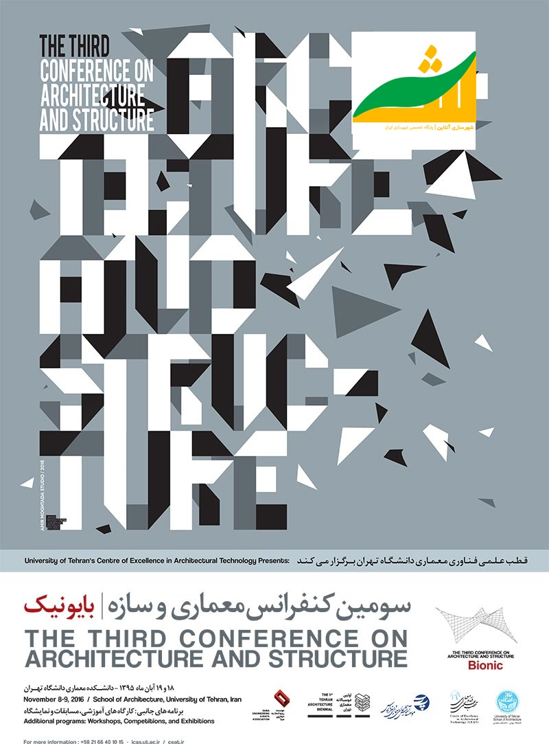 NCSA03_poster