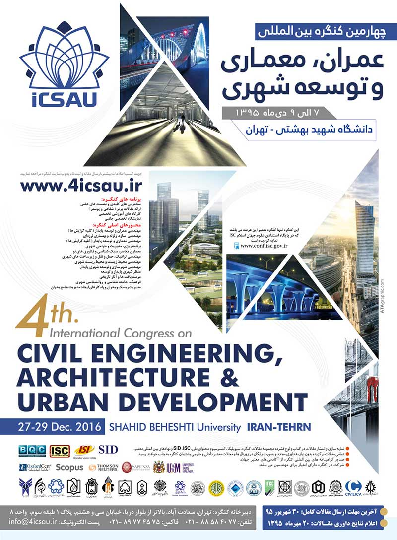 ICSAU04_poster