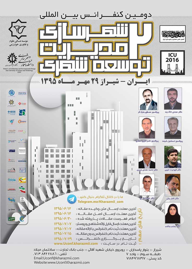 UCONFKH02_poster