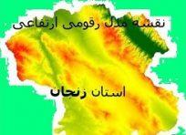 نقشه جی ای اس استان زنجان