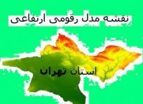 نقشه جی ای اس استان تهران