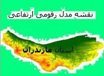 نقشه جی ای اس استان مازندران