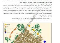 طرح جامع شهر سورشجان