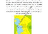 طرح جامع شهر آذرشهر