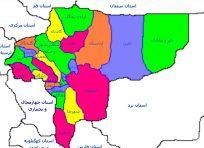 نقشه جی ای اس استان اصفهان