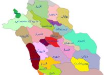 نقشه جی ای اس استان فارس
