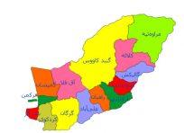 نقشه جی ای اس استان گلستان